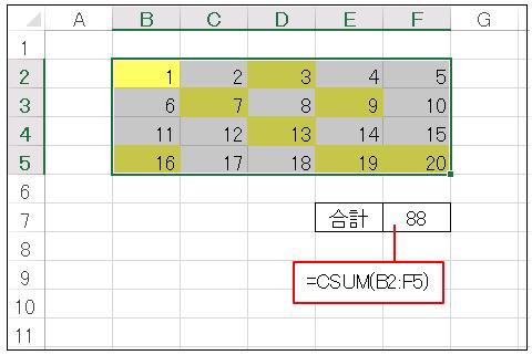 VBA 色のついたセルの数値のみを選んで合計するプロシージャ