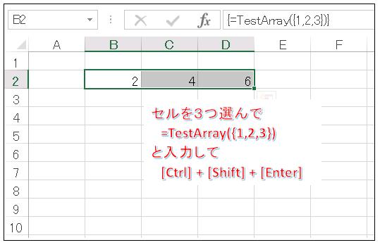 Excel VBA 配列を引数に渡す方法