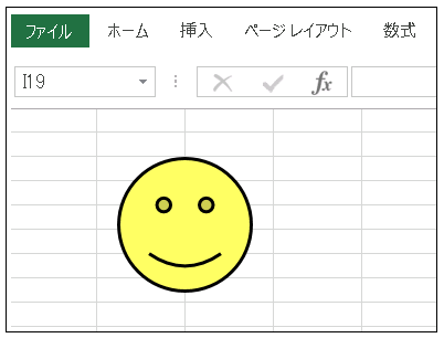 Excel VBA 見出しの非表示